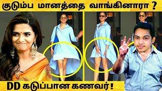 குடும்ப மானம் போகுது கடுப்பான Vijay TV Anchor DD முன்னாள் கணவர் என்ன நடந்தது Anchor Dhivyadharshini
