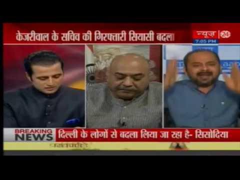 Arrest of Kejriwal