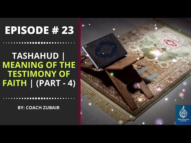 23 | Meaning Of The Testimony Of Faith | Tashahud - P4 | New Muslim Prayers (Salah)
