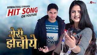 Meri Jhechiye    Latest Himachali Pahari Video 2020    मेरी झेचिये    Mr David Production