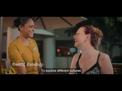 Women in Tourism - Sri Lanka (Sinhala version)