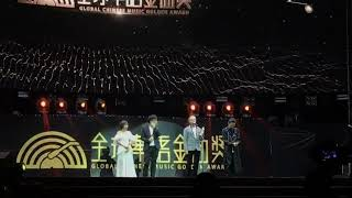 Jamaster A @ China Golden Song Award -Best EDM Music Producer 2018