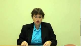 Видеолекция_6 Налог на прибыль организаций и налог на доходы физических лиц
