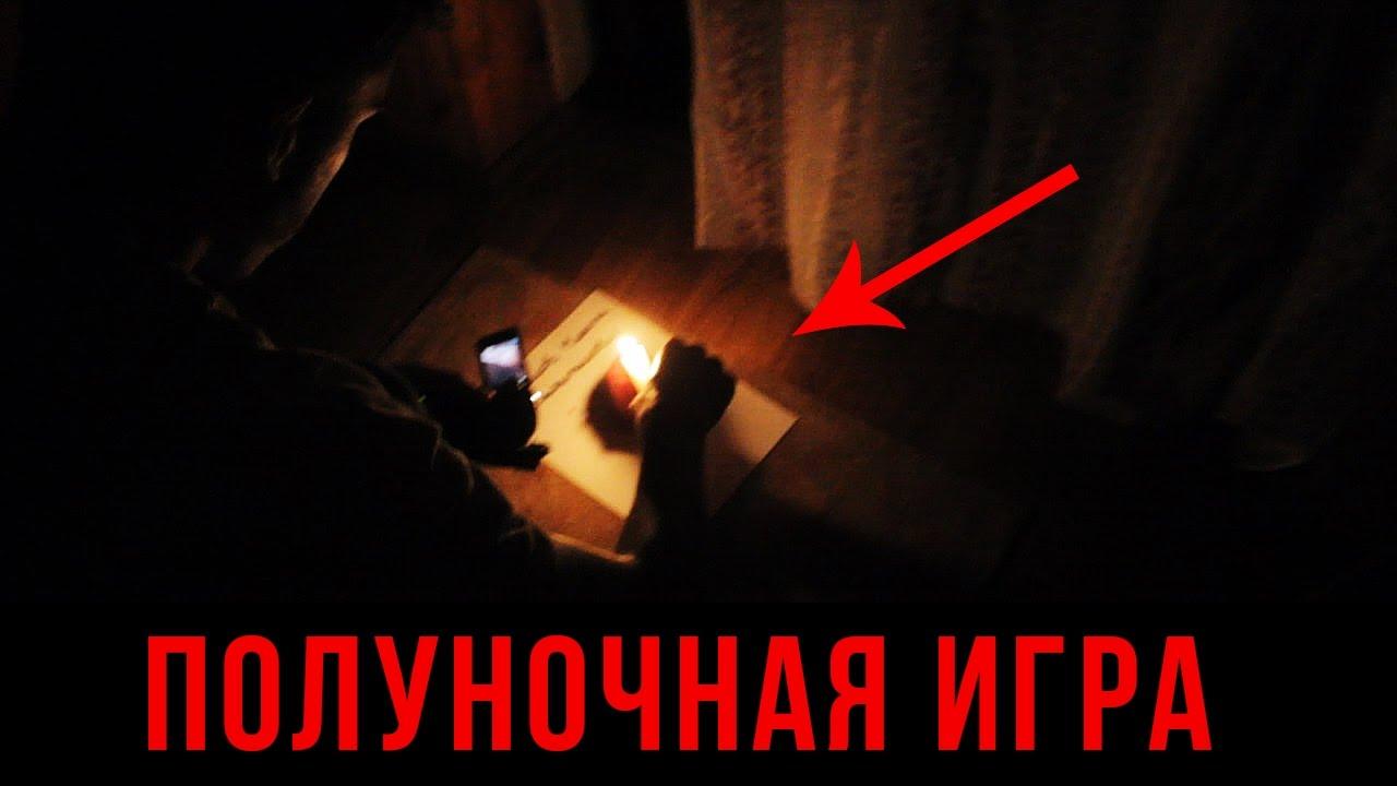 Vr Video Horror 360° | Nightmare - YouTube