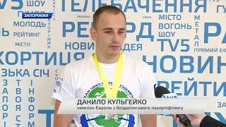 Запоріжці на чемпіонаті Європи з бездопінгового пауерліфтингу