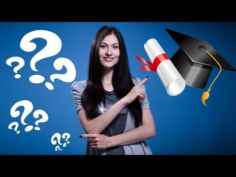Какие университеты Германии меня приняли 🎓🎓🎓 А какие нет / Обучение в Германии