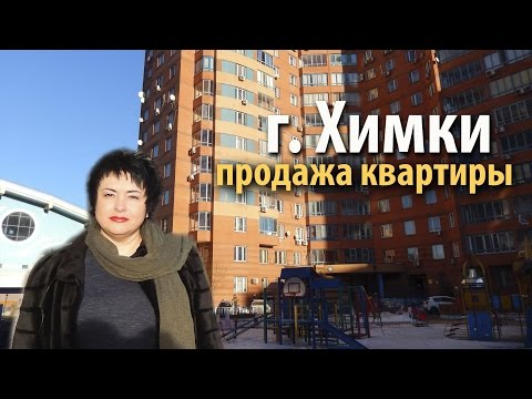 Вторичное жилье – квартиры в Москве и Подмосковье