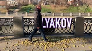Смотреть клип Teplyakov - Акценты