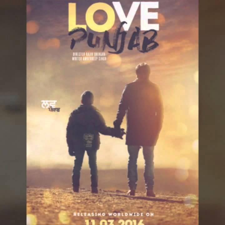 Movie - Love Punjab💔Best Punjabi Sad Song HD💔2016