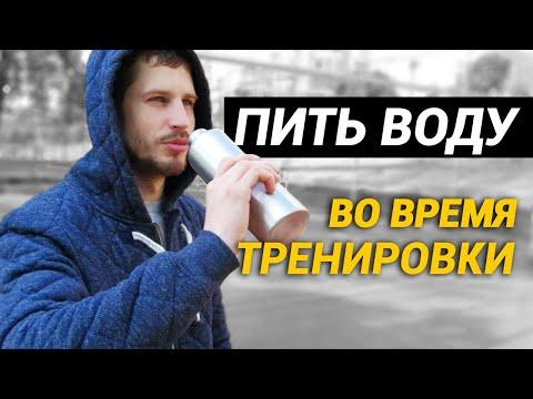 Бокс - можно ли пить воду на тренировке