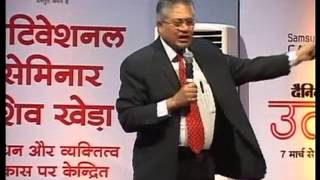 shiv khera motivational videos in hindi language 3rd part