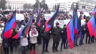 В Донецке группировка «ДНР» собрала митинг(18 февраля Незаконная организация
