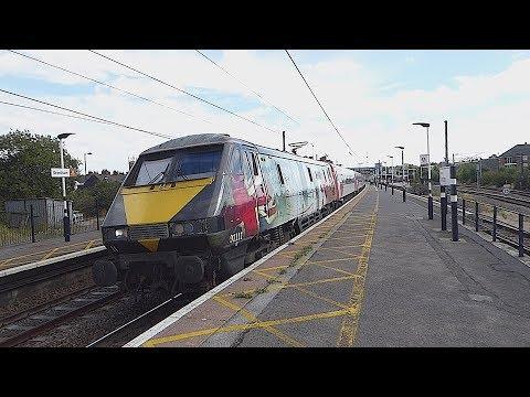 Grantham Railway Station (16/8/2017)