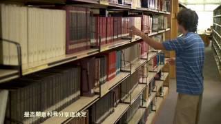 淡江大學六十週年 招生宣傳MV - 果實