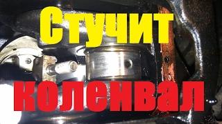 видео Стук в двигателе ВАЗ 2107