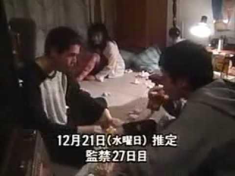 Image result for junko furuta plays mahjong