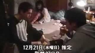 Junko Furuta 2.mp4