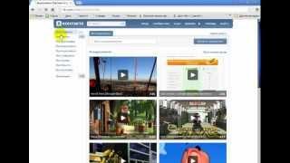 как из youtube добавить видео в контакт(смотрим., 2013-02-26T08:23:44.000Z)