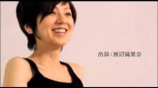 2010.12.1発売 DVD「渡辺満里奈 マタニティ・ピラティス ~心も身体もリ...