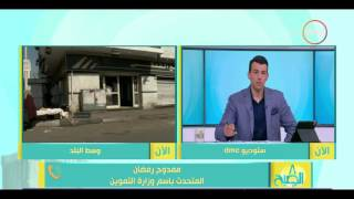 'التموين' تعلن فتح معارض 'أهلا رمضان' بعد 48 ساعة بأسعار أقل 30%.. فيديو