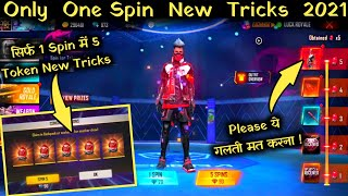 How To Get Coḃra Rage Bundle Only One Spin | Only One Spin Tricks | I Got Cobra Bundle Only One Spin