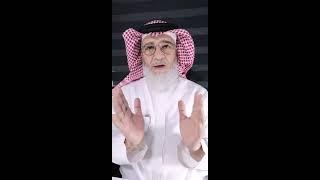 كيف تفهم الهلع | البروفيسور عبدالله السبيعي | بث مباشر