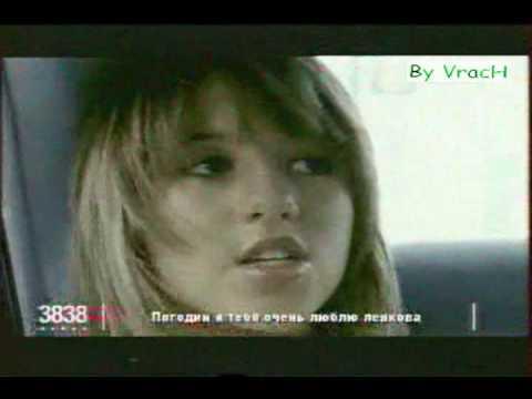Клип Alina - Без тебя не могу