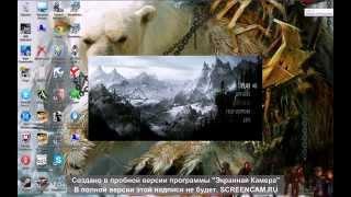 видео Как Сделать Skyrim на весь экран.