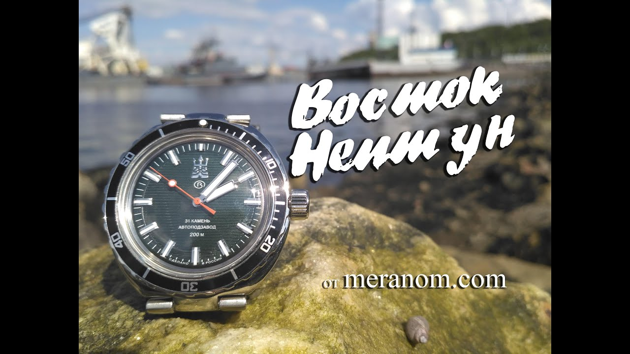 Russian military watch #vostok ussr soviet cccp #1980's #komandirskie boctok, view more on the link: http://www. Zeppy. Io/product/gb/2/142214358734/. See more.