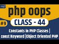 php oop tutorial - (class constants in php) #6