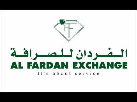 Al Fardan Exchange  الفردان للصرافة