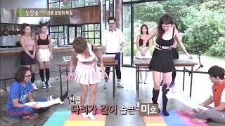 Korean Game Show Funny Korean gameshow
