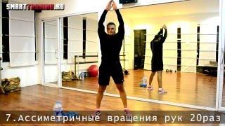 Как тренироваться дома | Тренировка на бедра и ягодицы.