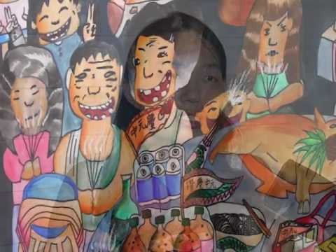 Taiwan Offers Art Culture Exchange
