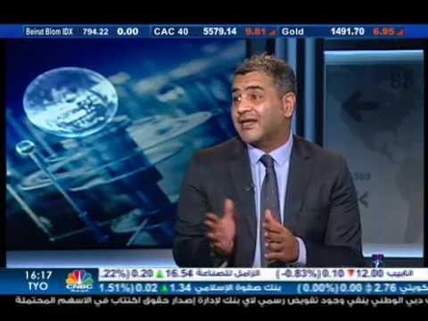 لقاء محمد حشاد، مدير قسم الأبحاث والتطوير -شركه نور كابيتال، 10-9-2019