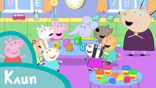 Свинка Пеппа - Эмили-слоненок 2 (клип)