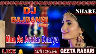 Maa Ae Avtaar Dharyo Geeta Rabari Remix DJ Bajrangi In The MiX