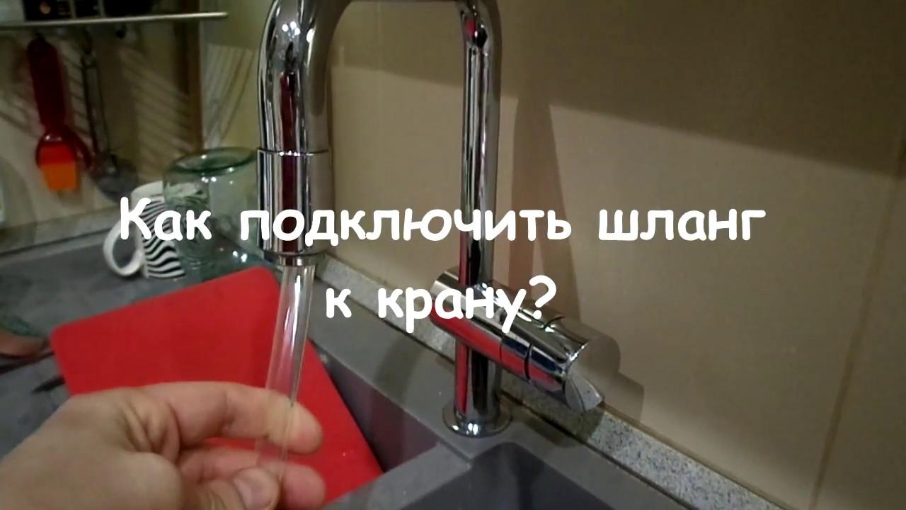 Самогонный аппарат подключение воды краснодар где купить автоклав для домашнего консервирования