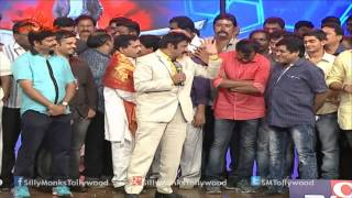 Balakrishna Funny Story & Powerful Punch Dialogues On Stage - Lion Audio Launch | Silly Monks