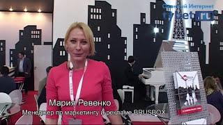 BRUSBOX на выставке BUILDEX 2013(Презентация стенда БРУСБОКС (BRUSBOX) на выставке BUILDEX 2013., 2013-04-16T07:01:03.000Z)