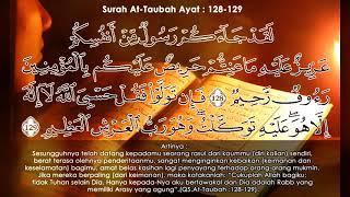 Surah At Taubah Ayat  128 129 merdu 77x
