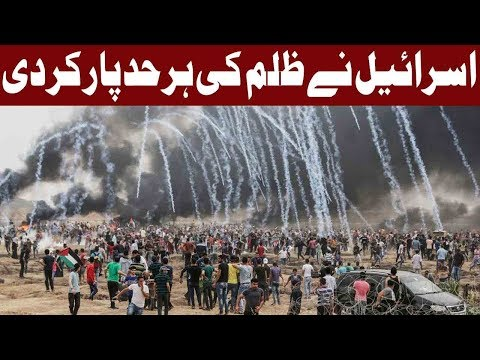 Israeli Forces Kill 55 in Gaza Clashes as US Opens Jerusalem Embassy - 15 May 2018 - Express News