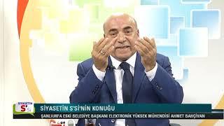 Ahmet Bahçivan Güneydoğu Tv'de
