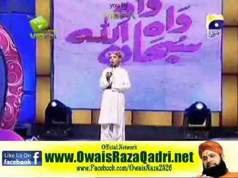 Download Chichawatni MOIN ALI  - Wah Wah Subhan Allah -Naat Khawan Audition Geo Tv - 7th August 2011