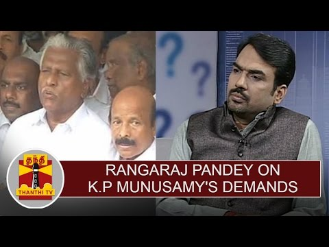 AIADMK Merger | Rangaraj Pandey on K.P Munusamy's Demands | Thanthi TV