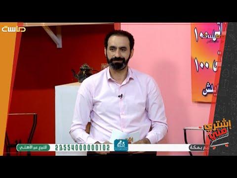 شبكة المجد:أفضل مشهد قدمه كلاً من : محمود صابر , محمد يونس , محمد غزي