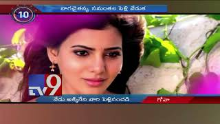 24 hours 24 news || top headlines || trending news || 06-10-2017 - tv9