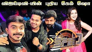 Speed Game show | Vijay tv Launching this Sunday | DD