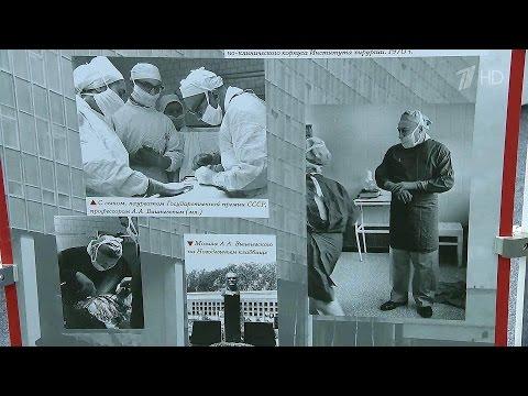 110 лет назад родился легендарный хирург и великий ученый Александр Александрович Вишневский.