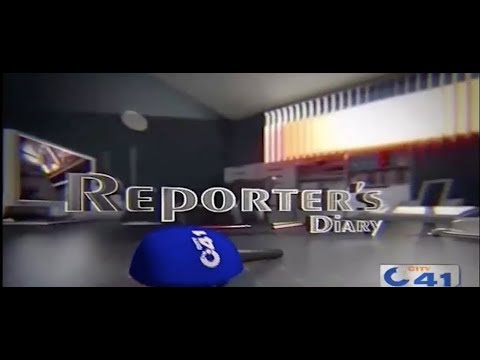 Exposed Land Record Centre Corruption| Reporters Diary | 27 December 2017 | City41